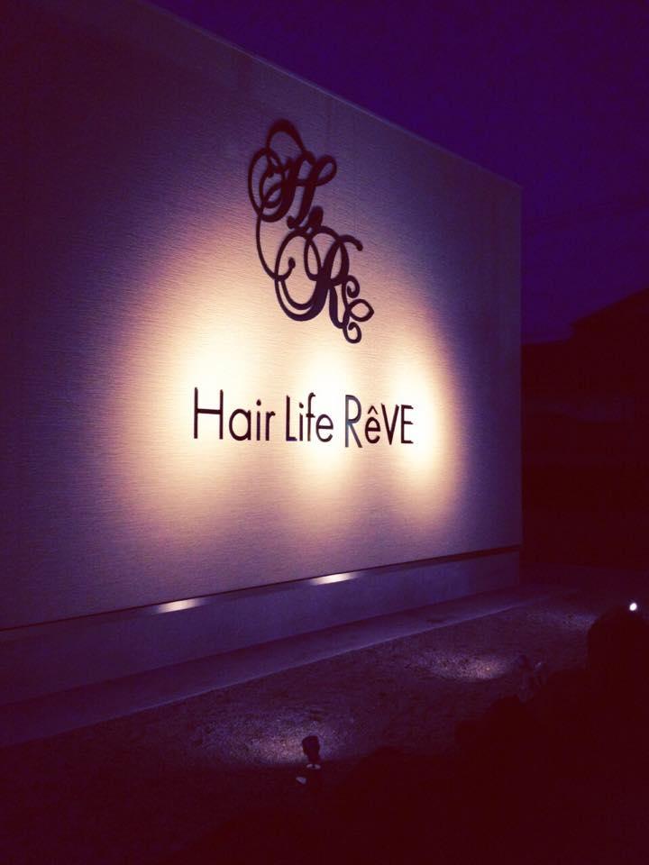 Hair Life ReVe
