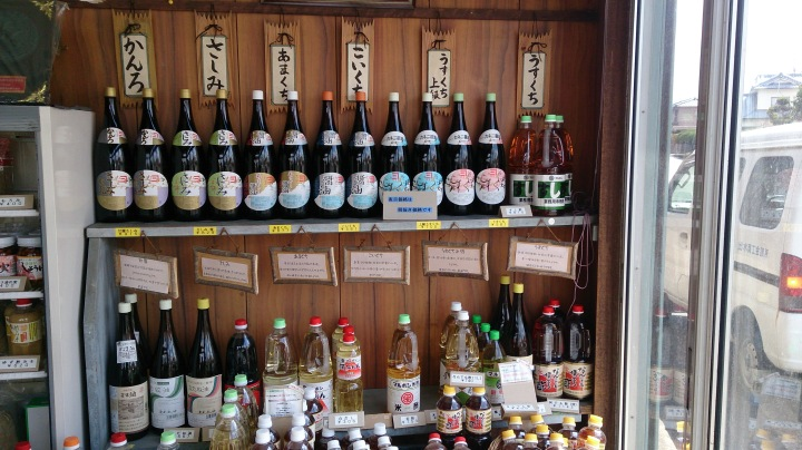㈲奈良醸造元